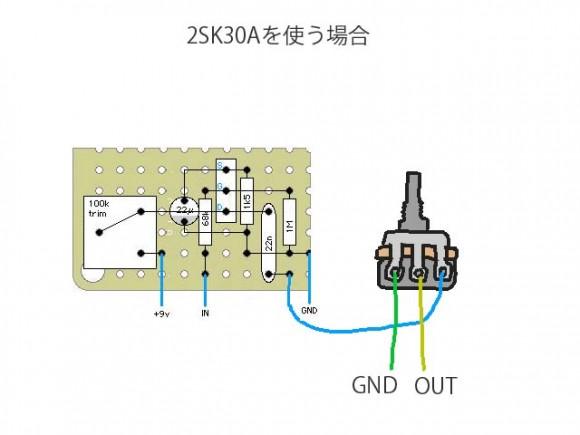 fetzer_valve_layout2