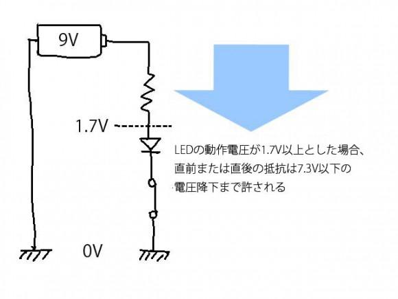 led_schematics2_mod