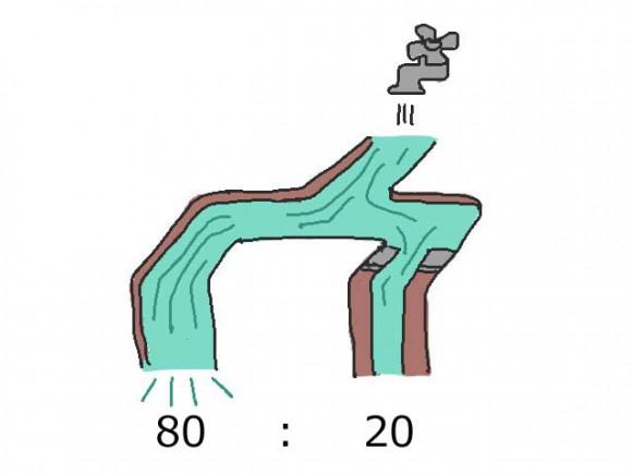 register-bunki-image2