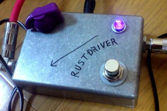rustdriver2